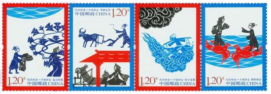 Qizi postage stamp